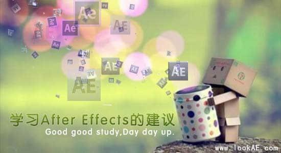 学习After Effects的一些建议插图