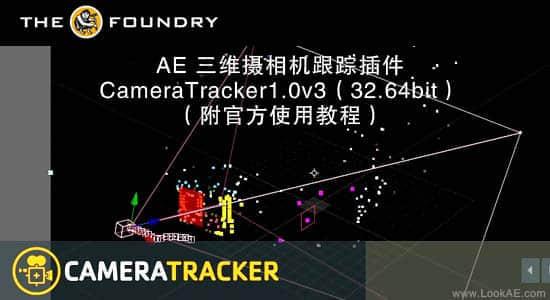 AE-三维摄相机跟踪插件CameraTracker1.0v3(32.64bit)(附官方教程)Mac_Win插图
