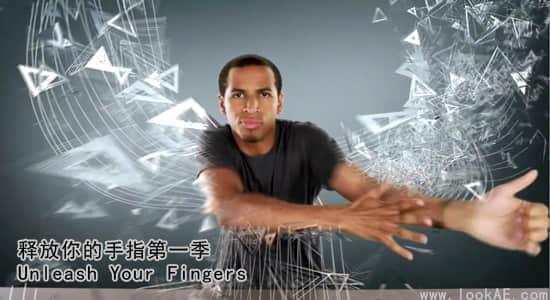 释放你的手指第一季Unleash Your Fingers 01