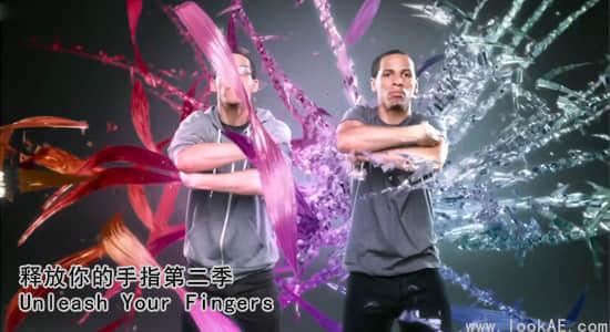 释放你的手指第二季-Unleash Your Fingers 02