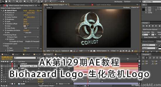 更新:AK第129、130期AE教程插图