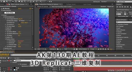 更新:AK第129、130期AE教程插图1