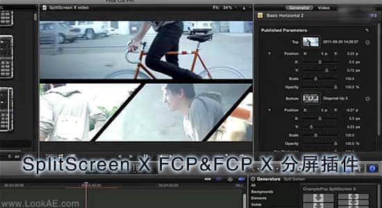 SplitScreen X_FCP&FCP X 分屏插件