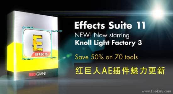 Effects Suite 11.0 Final (Win/Mac) X86,X64 光工厂更新至3.0插图
