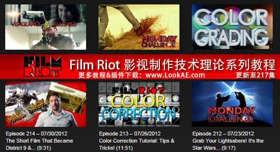 Film Riot 影视制作技术理论系列教程-更新至217集插图