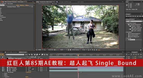 RedGiantTV第85期AE教程:超人起飞 Single_Bound