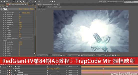 RedGiantTV第84期AE教程:TrapCode Mir 振幅映射