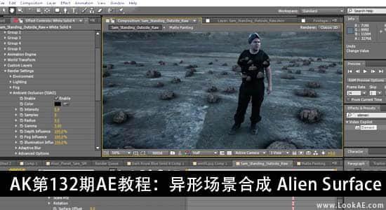 AK第132期AE教程:异形场景合成_Alien Surface