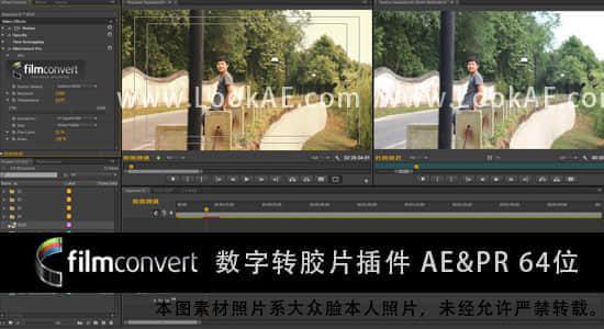 AE/PR数字转胶片插件FilmConvertPro 2.07附汉化+全摄像机预设包插图