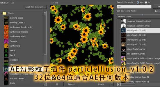 AE幻影粒子插件 particleIllusion_v1.0.2(32&64Bit)(含粒子库)