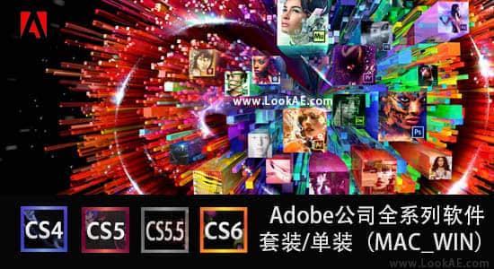 Adobe 公司全系列软件套装/单装(MAC_WIN)(附中文化程序)