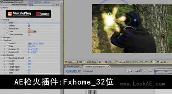 AE枪火插件:MuzzlePlug_Fxhome_32位