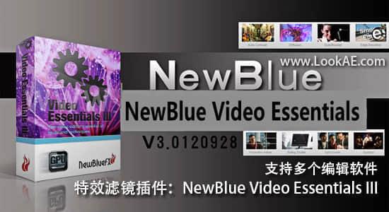 多软件支持:特效滤镜插件:NewBlue Video Essentials v3.01