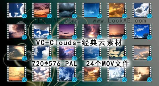 VC-Clouds-经典云素材 (共24个mov)插图