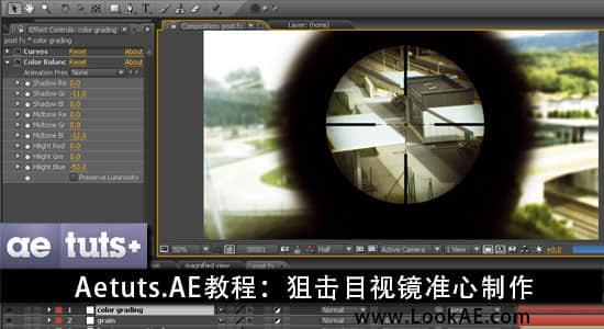 Aetuts.AE教程:狙击目视镜准心制作插图
