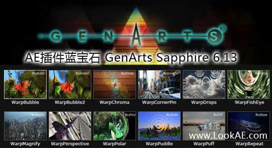 更新:AE插件:蓝宝石 GenArts Sapphire 6.13插图