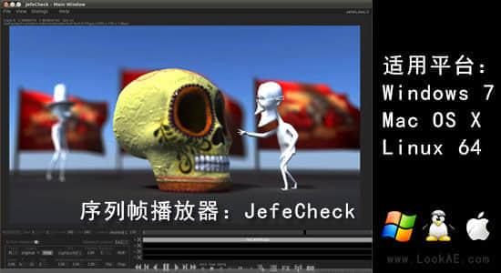 序列帧播放器:JefeCheck(多平台支持)附教学插图