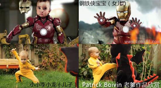欣赏:Patrick Boivin老爹作品-钢铁侠宝宝(女儿)_小小李小龙(儿子)