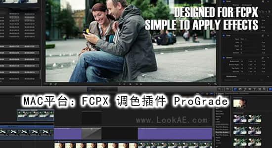 MAC平台:FCPX 调色插件 ProGrade