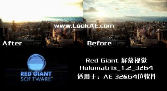 Red Giant 屏幕视觉 Holomatrix 1.2 适用AE32-64位
