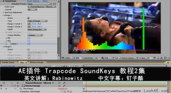【中文字幕】Trapcode Sound Keys  教程(2集)(含工程)