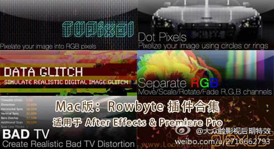 Mac版:Rowbyte 插件合集 For AE