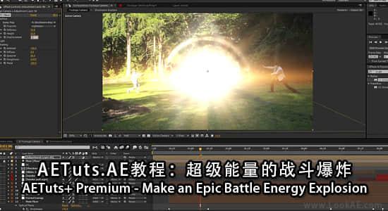 AETuts_AE教程:超级能量的战斗爆炸(附工程)插图