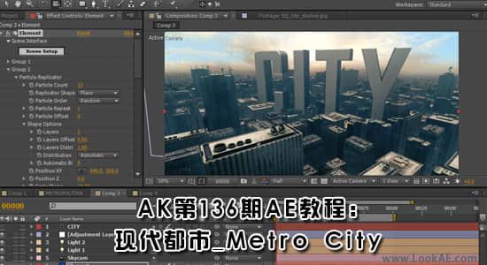 AK第136期AE教程-现代城市_Metro City