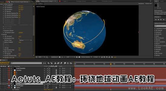 Aetuts_AE教程:环绕地球动画_World Traveler插图