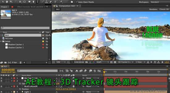 AE教程:3D Tracker 镜头跟踪插图