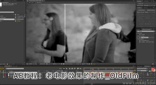 AE教程:老电影效果的制作_Aetutsplus-OldFilmTutorial插图