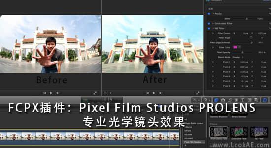 FCPX插件:Pixel Film Studios PROLENS 专业光学镜头效果插图