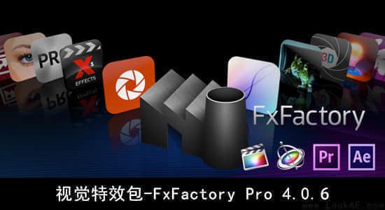 视觉特效包 – FxFactory Pro 4.0.6(支持FCP,FCP7,AE,PR)(一键完美)