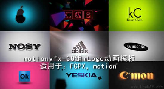 motionvfx-30组mLogo动画模板(适用于FCPX,Motion 5)