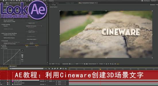 Cineware-text