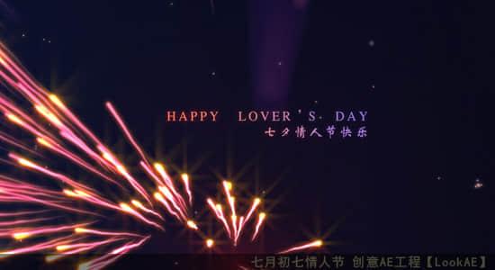 loves-day
