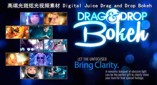 41组高端光斑炫光视频素材 Digital Juice Drag & Drop Bokeh
