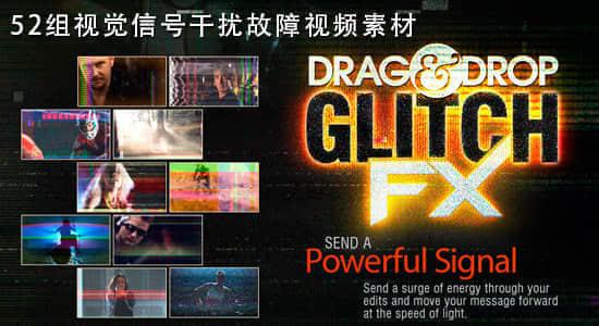 52组视觉信号干扰故障视频素材 Digital Juice Drag & Drop GlitchFX