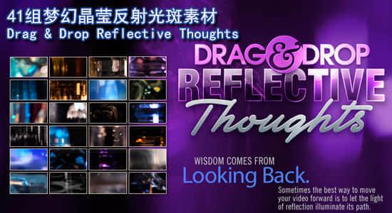 41组梦幻晶莹反射光斑素材 DJ Drag & Drop Reflective Thoughts