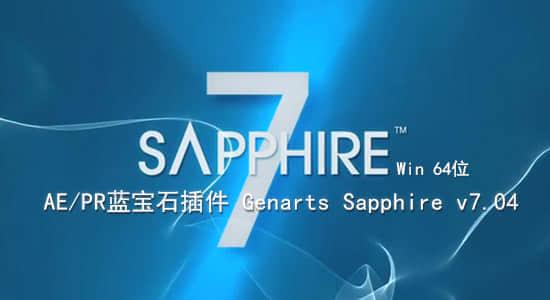 Sapphire_704