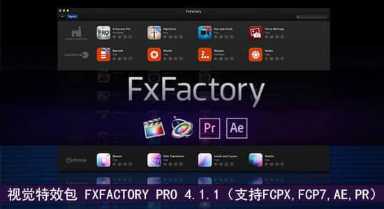 FXFactory-4-1-1