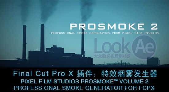 PRO-SMOKE2