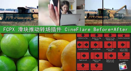 CineFlare B+A