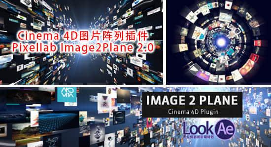 Image2Plane 2.0