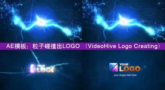 Logo Creating.