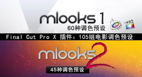 mlooks12