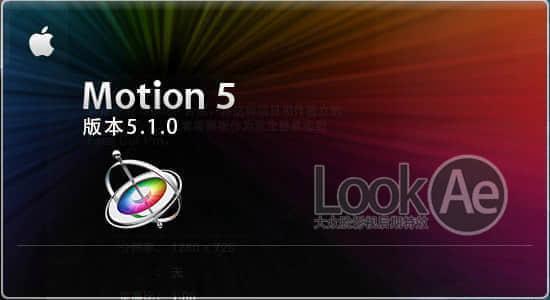 motion-5.1