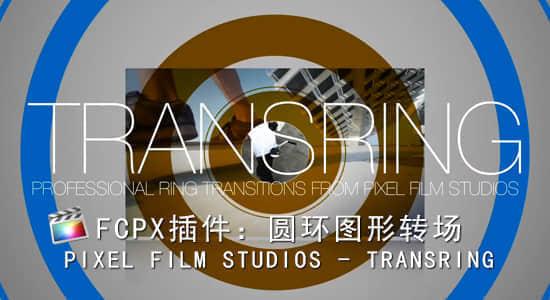 pfs-TRANSRING