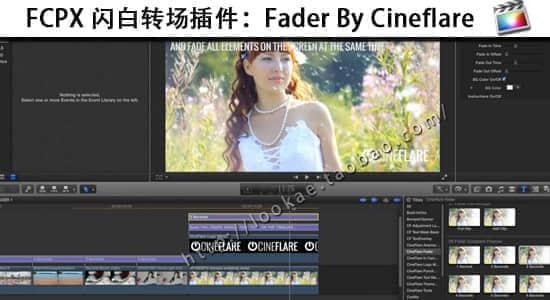 Cineflare Fader