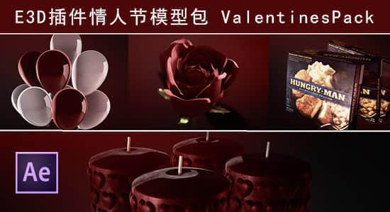 ValentinesPack